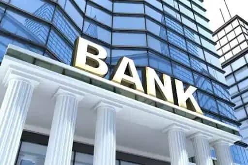 一部の銀行口座からの振り込みが可能